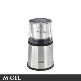 آسیاب میگل مدل GEG 200